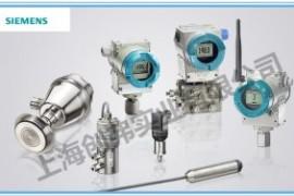 西门子Siemens压力变送器压力测量