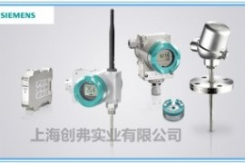 西门子Siemens温度变送器/西门子Siemens温度测量