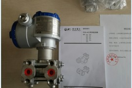富士压力变送器FKCT35V-AUCYY-BA差压/流量变送器FKC型
