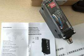 倍加福RL23-8-H-500-RT/47/92/104漫反射型传感器