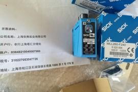 西克SICK,WLL260-F240,WLL260系列光纤传感器