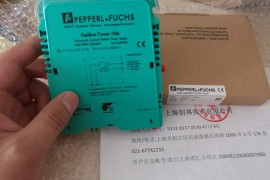 HD2-FBPS-1.25.360倍加福安全栅P+F全系列HD2-FBPS-1.23.500