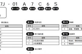 安川Yaskawa安川伺服电机SGM7J型,Σ-7系列伺服驱动器