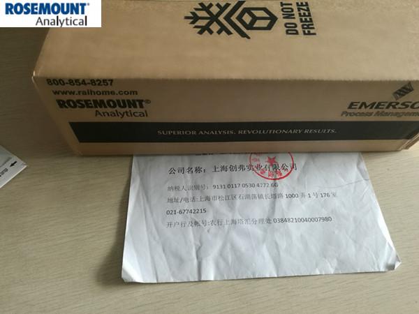 3900/3900VPpH/ORP传感器,罗斯蒙特RosemountAnalytical分析仪,3900-01-10,3900VP-02-12