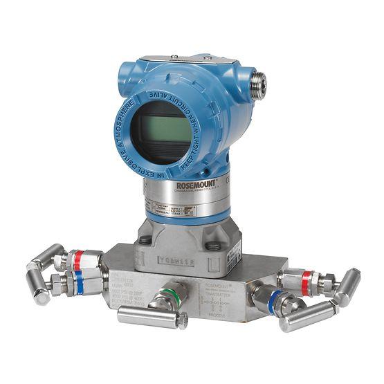 罗斯蒙特3051压力变送器接线方法及步骤